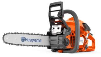 HUSQVARNA Motorsäge 130